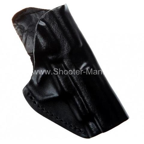 Кобура кожаная поясная для пистолета Хорхе ( модель № 17 )