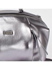 Серебристая сумка с двумя молниями