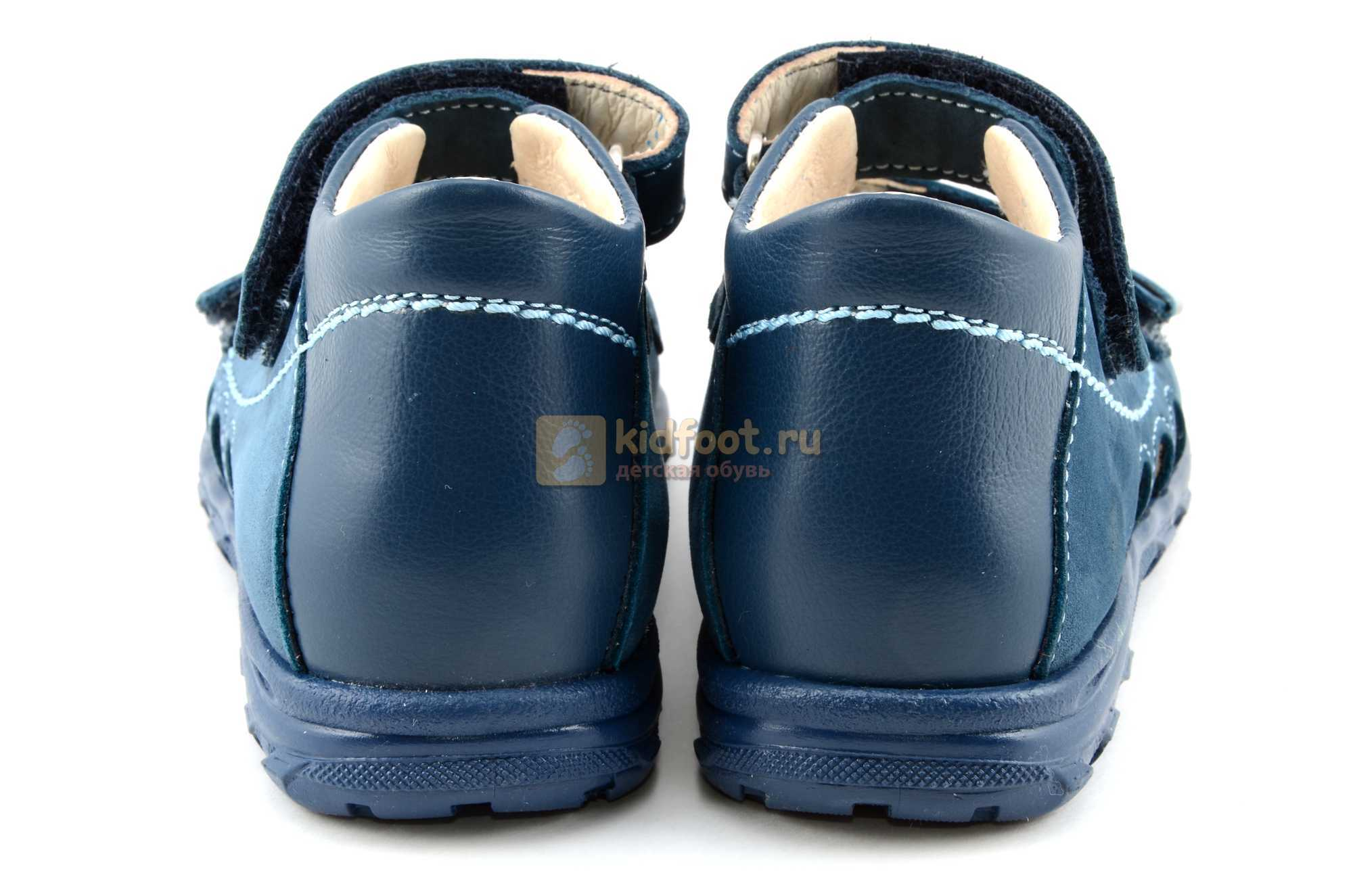 Сандалии Тотто из натуральной кожи с открытым носом для мальчиков, цвет джинс голубой