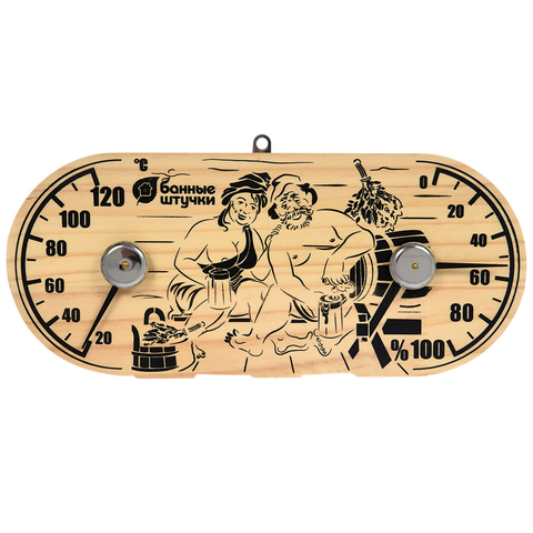 Термометр с гигрометром Банная станция «В парной» 25х11 см
