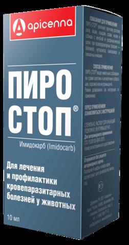 Apicenna Пиростоп лечение и профилактика кровепаразитарных болезней животных 10мл