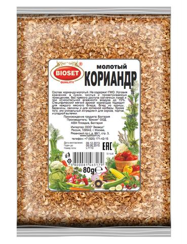 Кориандр в зернах молотый 1 кг.