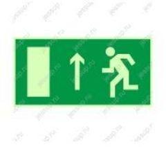 """Фотолюминесцентный знак Е12 """"Направление к эвакуационному выходу прямо"""" (левосторонний)"""