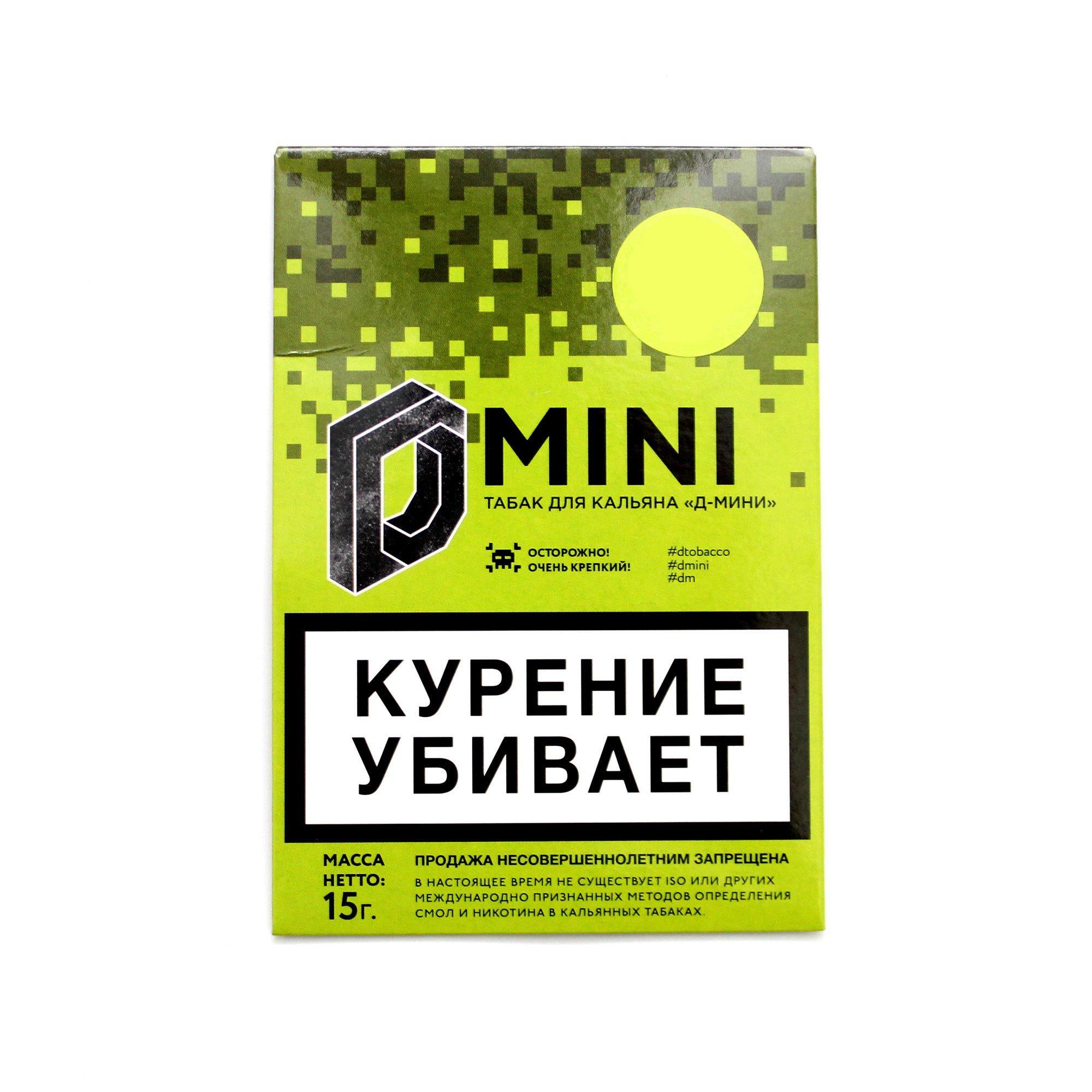 Табак для кальяна D Mini Sage (Шалфей) 15 г.