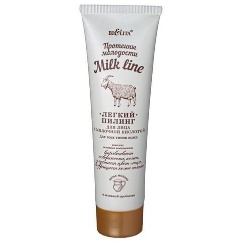 Легкий пилинг для лица с молочной кислотой для всех типов кожи, 100мл.