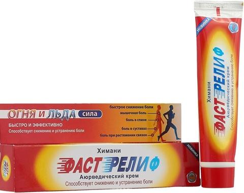 АКЦИЯ!!!Крем для кожи обезболивающий Химани Фаст Релиф, 25 мл (Индия)