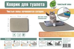 Коврик для кошки для туалета