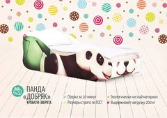 Панда Добряк