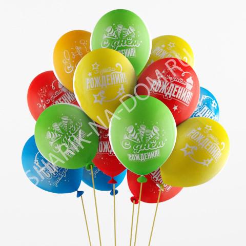 Шарики на День Рождения Латексные шары С ДР Воздушные_шарики_с_Днём_Рождения.jpg