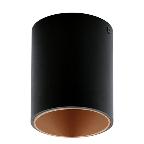 Светильник светодиодный потолочный Eglo POLASSO 94501