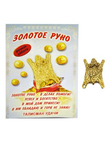 Кошельковый талисман Золотое руно