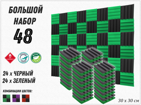 AURA  300 green/black  48  pcs