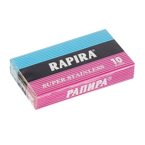Сменные лезвия RAPIRA Classik, 10 шт
