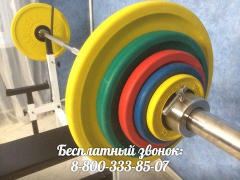 Диски 'Евро-Классик' Олимпийские Цветные 10 кг 1 пара.