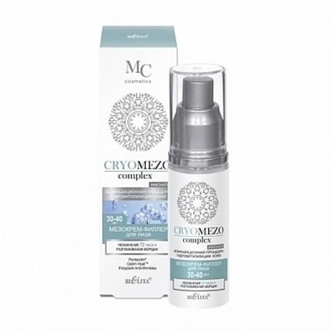 Белита Cryomezocomplex Мезокрем-филлер для лица