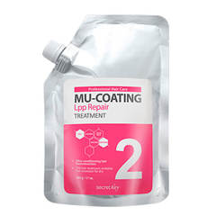 Бальзам для укрепления и ламинирования волос  Sekret Key Mu-Coating LPP Repair Treatment 480гр