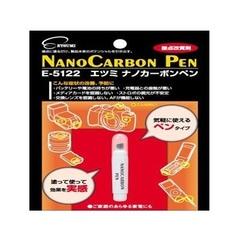 Карандаш для чистки электроконтактов Etsumi Nanocarbon Pen E-5122