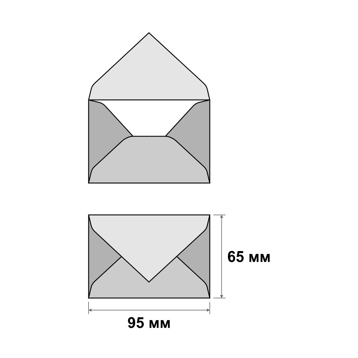 Конверт для визитки/подарочной карты 95х65 мм с треугольным клапаном