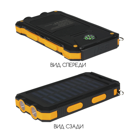 POWER BANK НА СОЛНЕЧНЫХ БАТАРЕЯХ SOLAR POWER BOX 20000 MAH