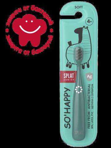 Зубная щетка «Splat» JUNIOR детская