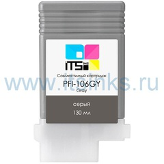 Картридж PFI-106GY 130 мл