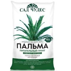 Грунт пальма 5л Сад Чудес