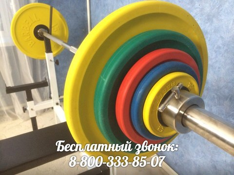 Диски 'Евро-Классик' Олимпийские Цветные 5 кг 1 пара.