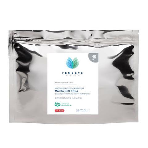 Femegyl Интенсивно-увлажняющая маска для лица с гиалуроновой кислотой и коллагеном 1 уп. × 40 шт.