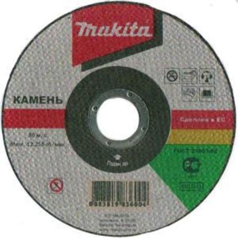 Диск отрезной прямой MAKITA P-53089