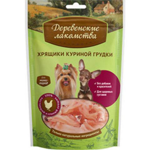 Деревенские лакомства для собак мини пород хрящики куриной грудки 30г