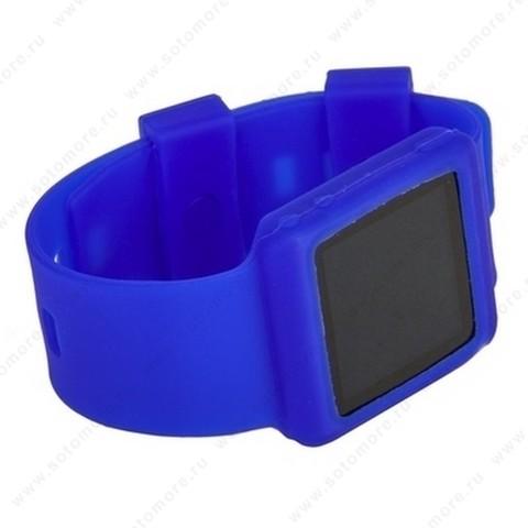 Сменный ремешок силиконовый для Apple iPod nano 6 в виде браслета синий