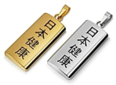 Nikken Кулон Kirei с серебряным / золотым покрытием