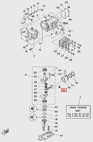 Подшипник шатуна  для лодочного мотора T5 Sea-PRO (2-43)