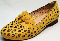 Женские закрытые босоножки туфли кожаные женские с перфорацией Phany 103-28 Yellow.