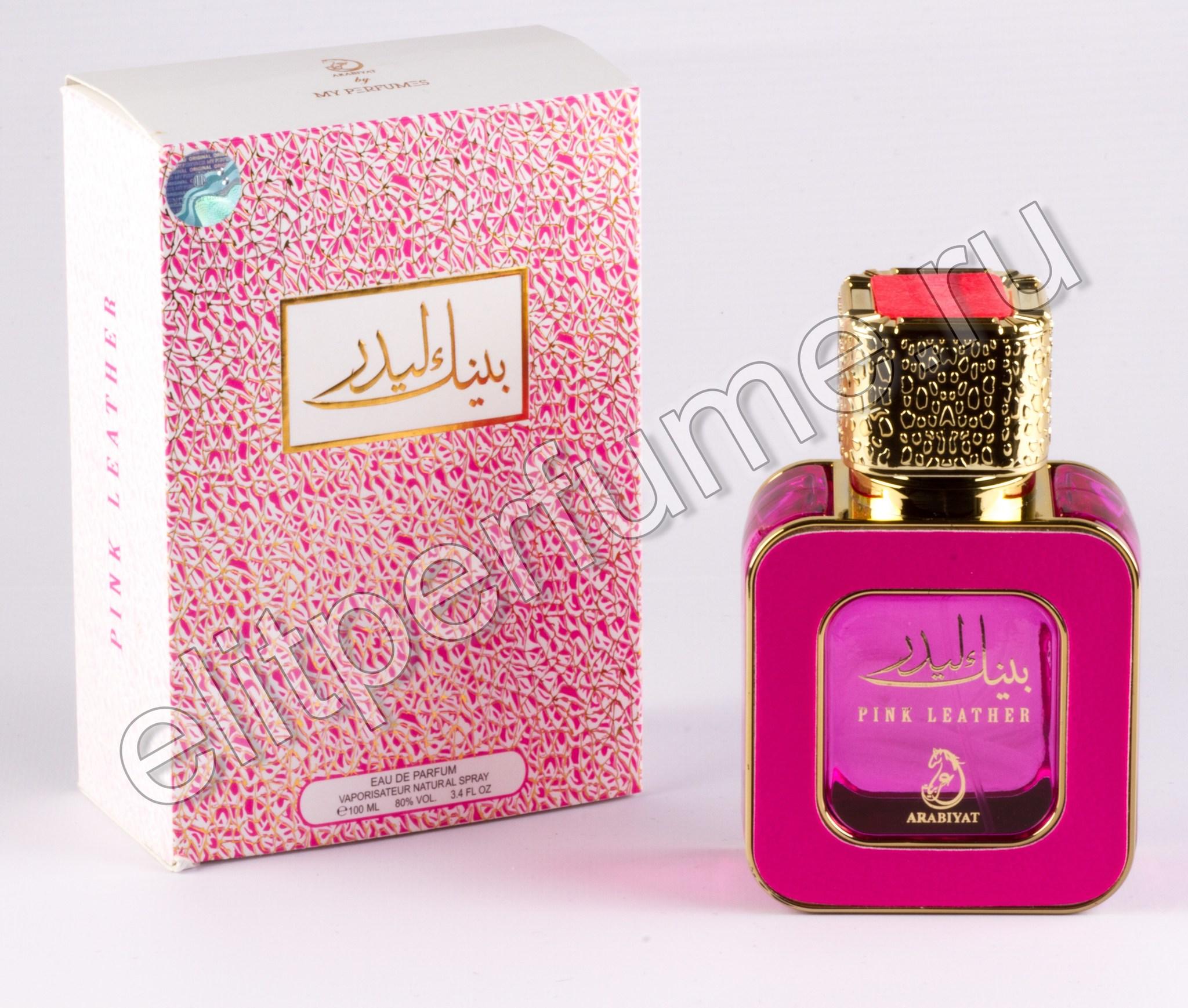 Pink leather  Пинк лезер 100 мл спрей от Май Парфюмс My Perfumes
