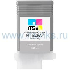 Картридж PFI-106PGY 130 мл