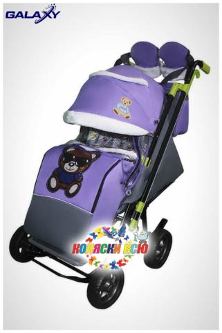 Санки коляска GALAXY CITY 2 «фиолетовый»