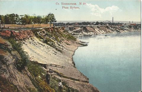 Ст. Кавказская № 40  Река Кубань