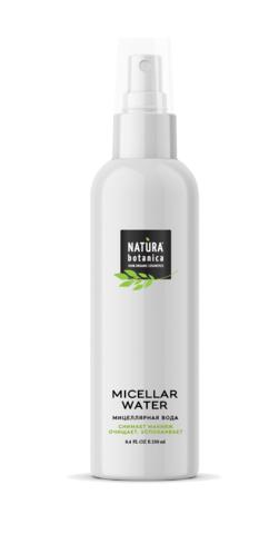Мицеллярная вода для лица 250 мл (Natura Botanica)