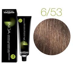 L'Oreal Professionnel INOA 6.53 ( Темный блондин махагоново-золотистый) - Краска для волос
