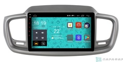 Штатная магнитола 4G/LTE Kia Sorento Prime 15+ Android 7.1.1 Parafar PF223