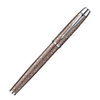 Parker IM Premium - Vacumatic Brown, перьевая ручка, F