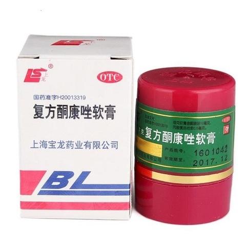 Мазь Кетоконазол для лечения экземы, псориаза, грибка