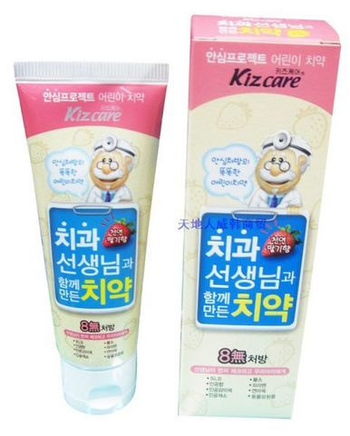 MUKUNGHWA Kizcare 8-None детская зубная паста (клубн), 80 гр Kizcare 8-None Toothpaste (Strawberry) 80g