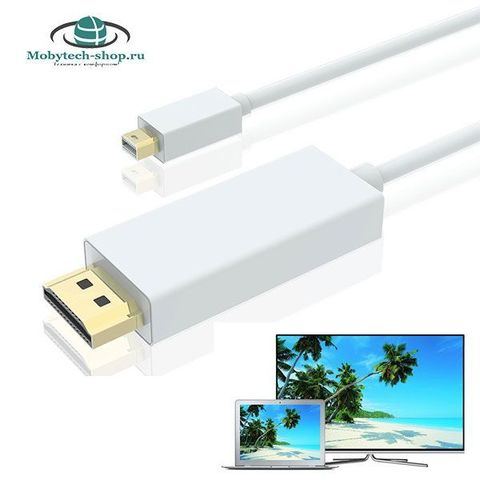 Mini DisplayPort-HDMI кабель (1,8 метра; 3 метра)