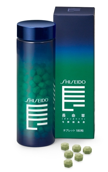 БАД трава долгожителей на основе Горичника Shiseido Япония