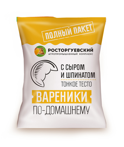 """Вареники """"Росторгуевский"""" со шпинатом и сыром 700г"""