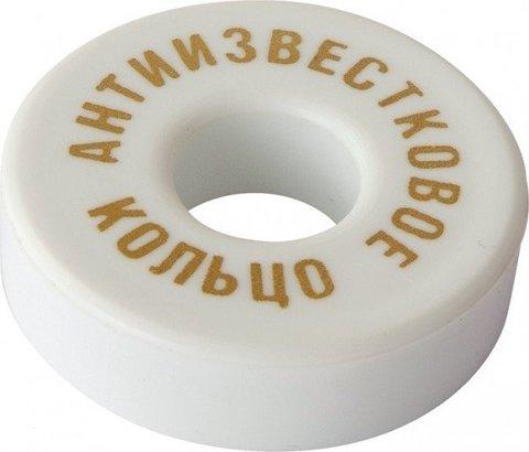 Кольцо антиизвестковое магнитное
