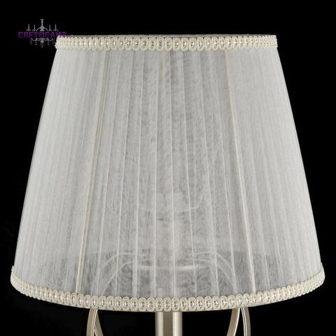 Настольная лампа FR2020-TL-01-BG серии Simone