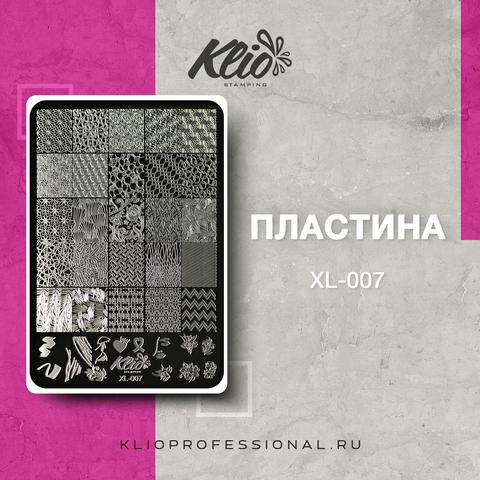 ПЛАСТИНА ДЛЯ СТЕМПИНГА KLIO PROFESSIONAL XL-007